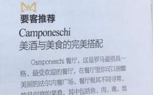 Anche i cinesi amano Camponeschi